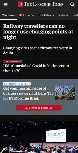The Economic Times: Sensex, Market & Business News 7 تصوير الشاشة