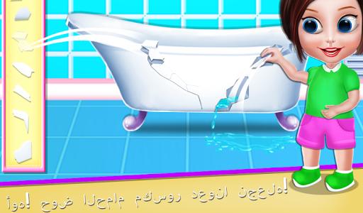 تنظيف المنزل - تنظيف المنزل لعبة بنات 13 تصوير الشاشة