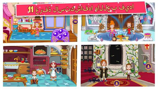 My Little Princess :  Free قلعة 2 تصوير الشاشة