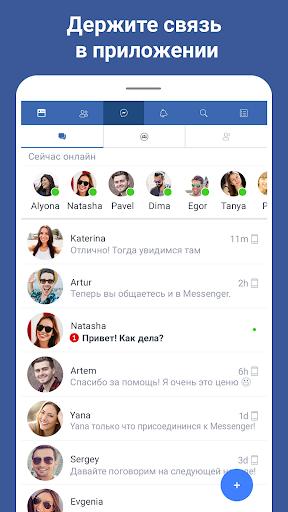 Facebook Lite скриншот 2