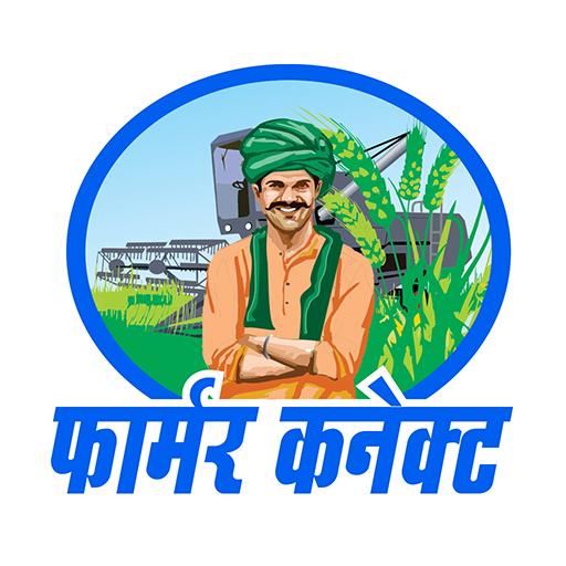 Pioneer Farmer Connect icon