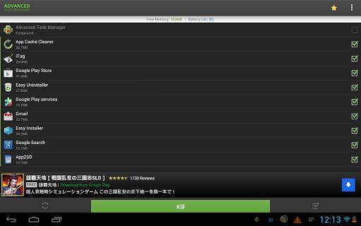 Advanced Task Manager screenshot 15