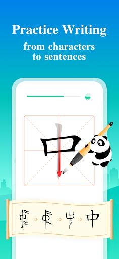 Learn Chinese - ChineseSkill screenshot 2