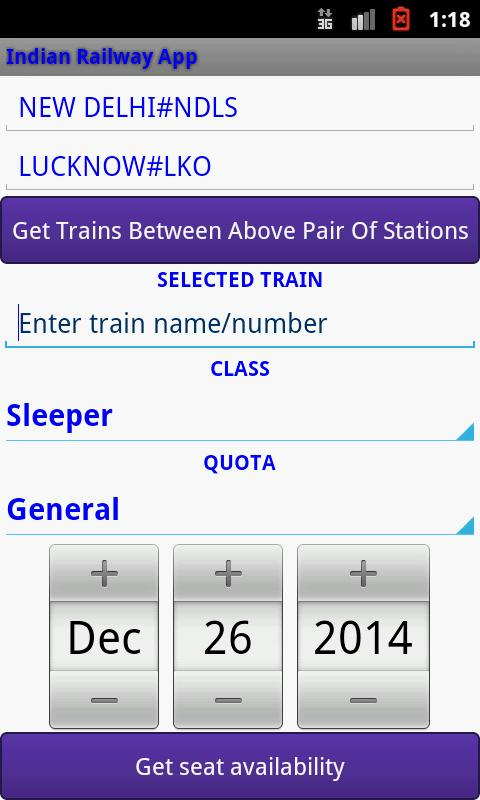 Indian Railway 1 تصوير الشاشة
