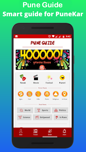 Pune Guide : Things to do in Pune city screenshot 9