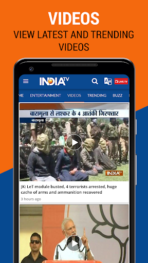 IndiaTV News 8 تصوير الشاشة