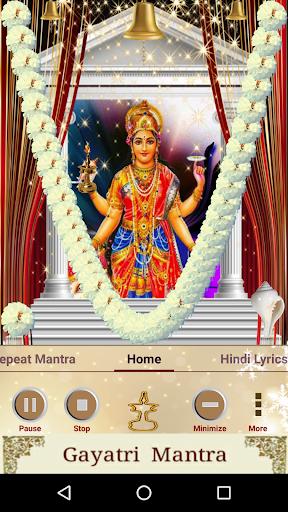 Gayatri Mantra 2 تصوير الشاشة