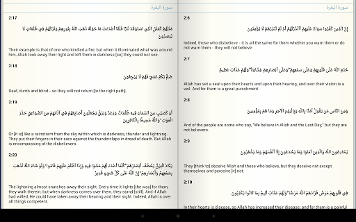 Quran for Android screenshot 10