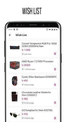 Evaly - Online Shopping Mall 6 تصوير الشاشة