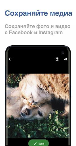 Maki: Facebook и Messenger в одном приложении скриншот 7