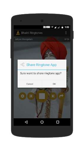 Bhakti Ringtones screenshot 5