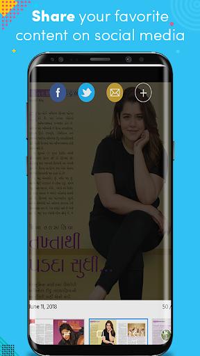 Chitralekha Gujarati screenshot 4