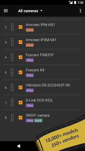tinyCam Monitor FREE - IP camera viewer screenshot 4