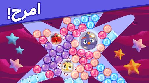 Angry Birds Dream Blast 3 تصوير الشاشة