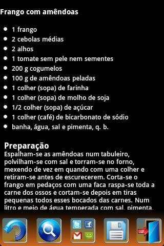 Portuguese Recipes screenshot 4