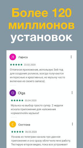 Magisto Умный Видеоредактор - Монтаж Фото и Видео скриншот 7