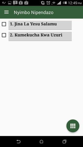 Nyimbo Za Kristo 6 تصوير الشاشة
