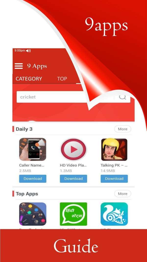 Guide for 9apps Mobile Market 2020 screenshot 2