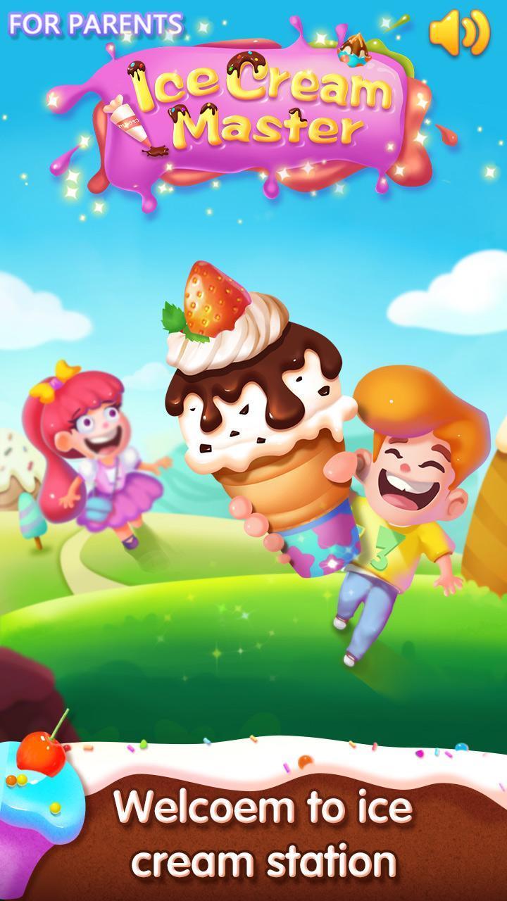??Ice Cream Master screenshot 8
