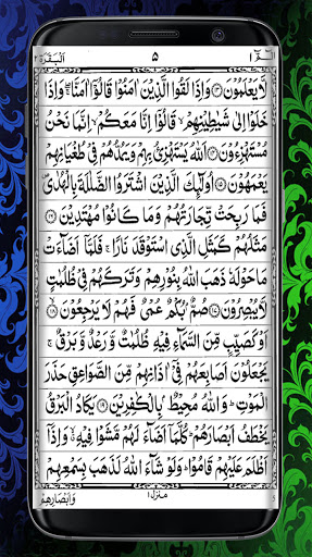 HOLY QURAN (Read Free) screenshot 5