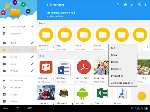 File Manager 10 تصوير الشاشة