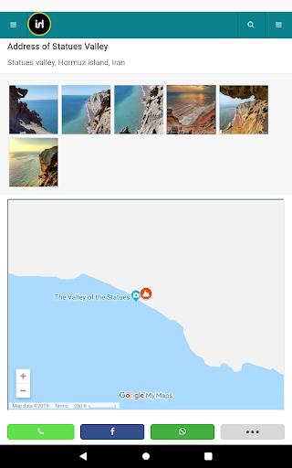 Iran Valleys screenshot 7