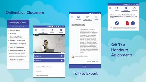 VISION IAS скриншот 11