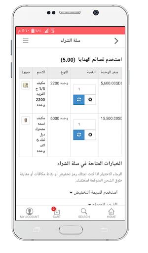 Salim Store screenshot 6