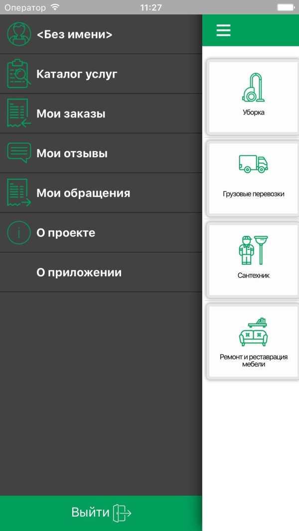 Gembo: правила хорошего дома screenshot 2