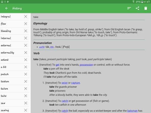 English Dictionary - Offline screenshot 15