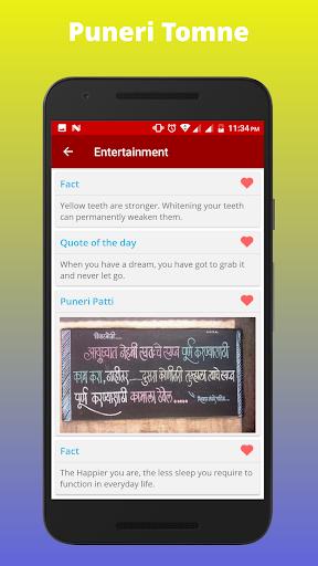 Pune Guide : Things to do in Pune city screenshot 7