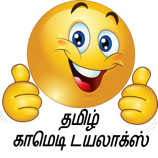 Tamil Comedy & Punch  Dialogues to Share WhatsApp icon