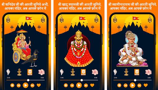 All God Aarti Sangrah Hindi Pauranik Katha Mantra screenshot 7