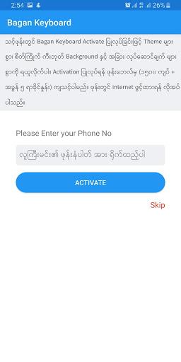 Bagan - Myanmar Keyboard 4 تصوير الشاشة