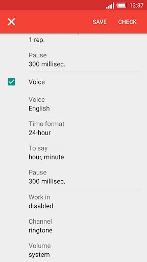 Speaking clock DVBeep screenshot 5