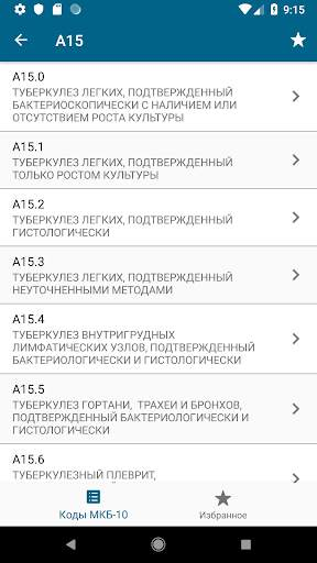 MKБ-10 screenshot 4