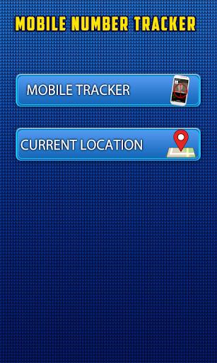 Mobile Number Tracker 2 تصوير الشاشة