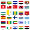 Türkiye ve Dünya Bayrakları icon
