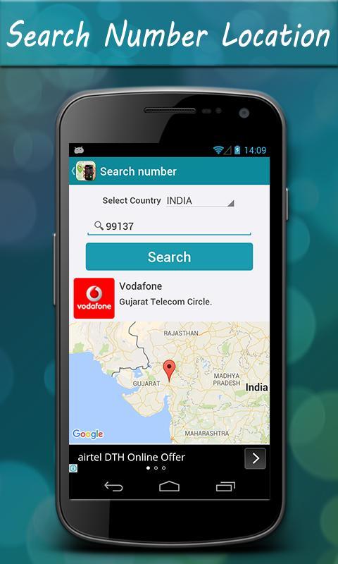 Indian Mobile Number Locator screenshot 1