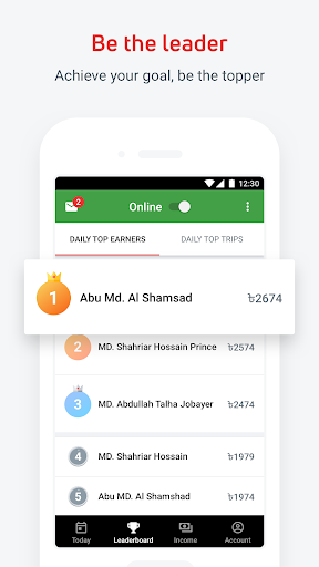 Pathao Drive screenshot 5