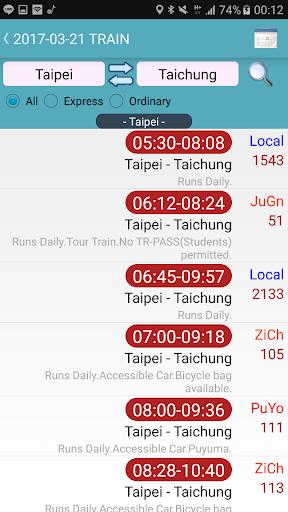 Taiwan Railway Timetable screenshot 2