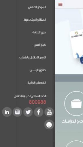CDA Dubai screenshot 3