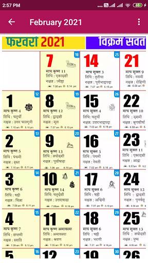 Hindi Calendar 2021 - हिंदी कैलेंडर 2021 screenshot 3