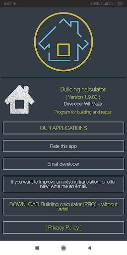 Construction Calculator - Materials Evaluation 7 تصوير الشاشة