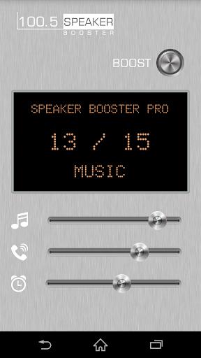 Speaker Booster Pro screenshot 2