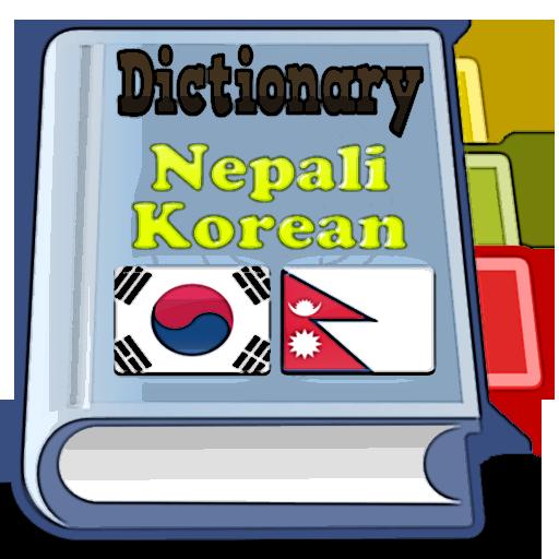 Nepali Korean Dictionary أيقونة