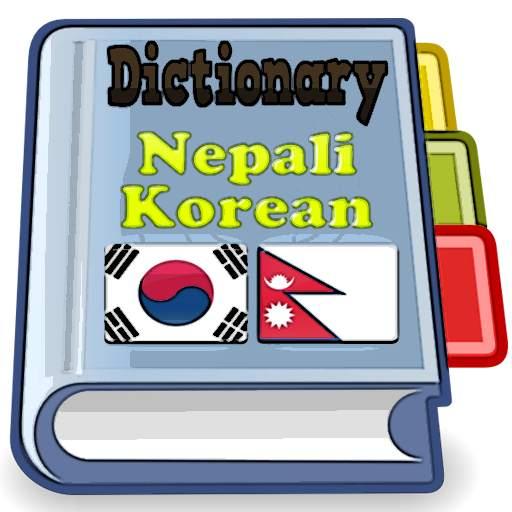 Nepali Korean Dictionary