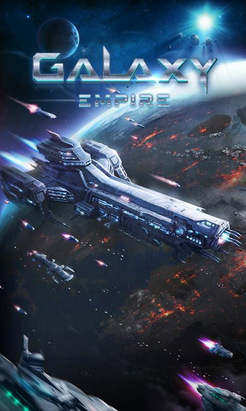 Galaxy Empire 1 تصوير الشاشة