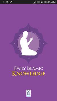 Daily Islamic Knowledge screenshot 1