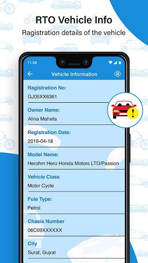 رتو معلومات السيارة 7 تصوير الشاشة